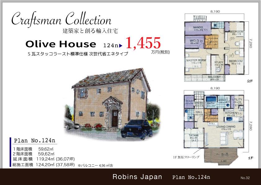 Olive House 124n