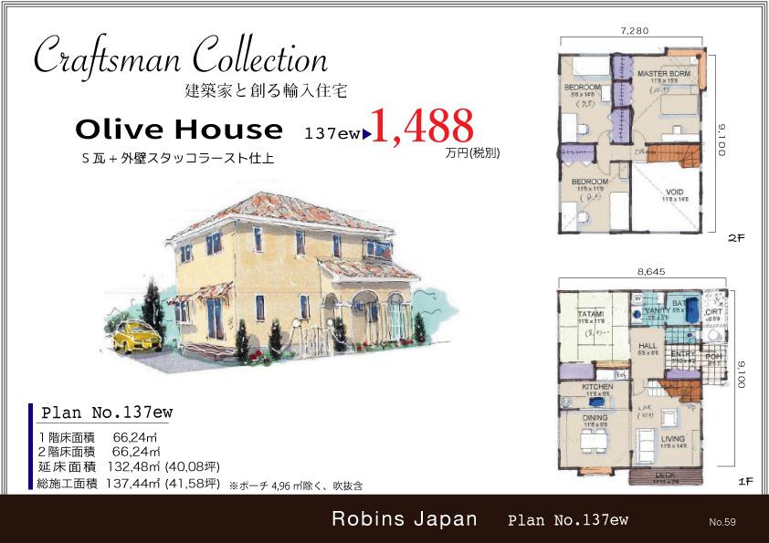 Olive House 137ew