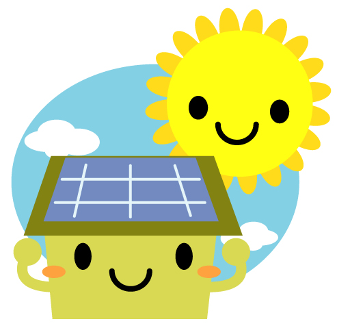 太陽光発電導入のご提案