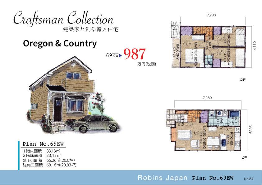 Oregon&Country 69EW