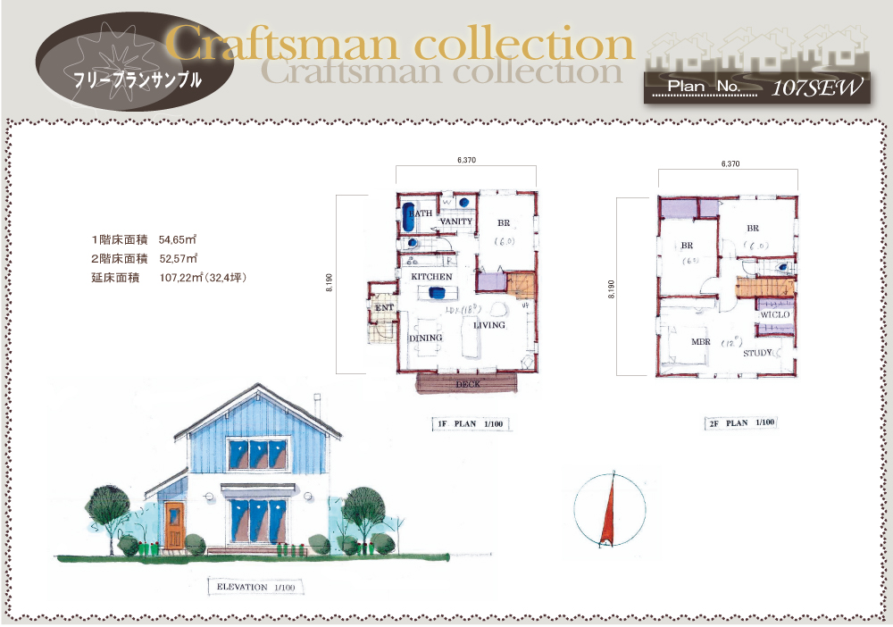 Craftsman collection 107SEW