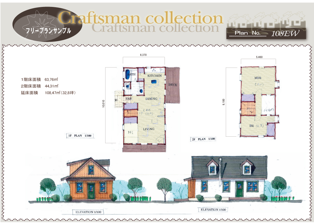 Craftsman collection 108EW