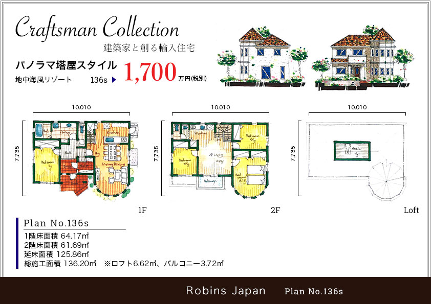 Craftsman Collection 136s
