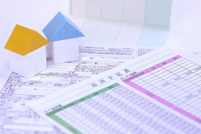 今どき住宅ローン事情 ローン審査が通りにくい人におすすめフラット35ってどんな融資?