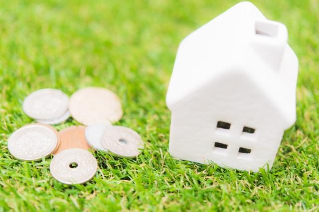 今どき住宅ローン事情  各種手続き費用を用立てる「つなぎ融資」とは?